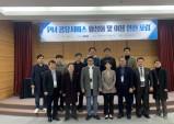 순천시, '개인형 이동수단 공유서비스 활성화 포럼' 개최