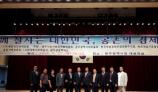 [영상뉴스] '함께 잘사는 대한민국, 김부겸 전 행자부장관 광주 초청 경제특강